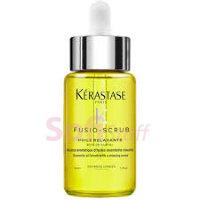 Kerastase Fusio Scrub Relaxing Розслаблювальна олія для шкіри голови