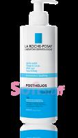 Posthelios Відновлюючий засіб для шкіри після перебування на сонці для обличчя та тіла