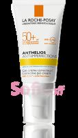 Anthelios для жирної, проблемної та схильної до акне шкіри SPF50+